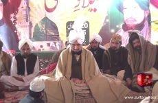 Khadim Sultan ul Faqr Ka Tableeghi Doora Jandu Sahi Thaseel Daska Zila Silkot (20-01-2015)