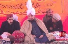 Khadim Sultan-ul-Faqr Ka Tableeghi Dora Mupalka wa Gubba Fazal District Okara (28-12-2014)