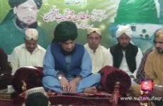 Khadim Sultan ul Faqr Madzillah ul Aqdu ki Zere Sadarat Uch Sharif Main Milad-e-Mustafa Part 2/4
