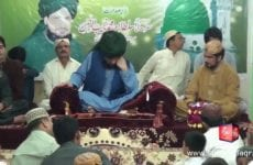 Khadim Sultan ul Faqr Madzillah ul Aqdu ki Zere Sadarat Uch Sharif Main Milad-e-Mustafa Part 3/4