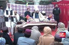 Khadim Sultan-ul-Faqr Sultan Mohammad Najib-ur-Rehman Madzillah-ul-Aqdus Ka Tableeghi Dora Mupalka wa Gubba Fazal District Okara (28-12-2014)