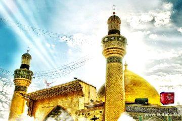 Manqabat – Allah Ki Raza Hai Mohabbat Husain Ki (Voice Hadir Ali Sarwari Qadri)