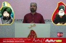Manqabat-Hai Makhzan Asrar Pir Mohammad Sayeen