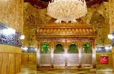 Manqabat = Mera Aqa Mere Mola Mara Iman Hussain Manqabat Dar Shan Hazrat Imam e Hussain R.A
