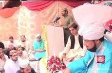 Manqabat Mere Haq Bahoo Sarkar Voic By Mohammad Sajid Sarwari Qadri