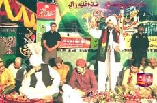 Mehfil Milad e Mustafa by Tehreek Dawat-e-Faqr Uch Sharif 18th April 2015