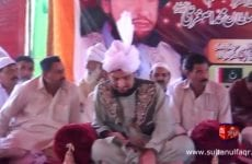 Mehfil Urs Pak Hazrat Sakhi Sultan Syed Mohammad Abdullah Shah Madni Jillani R.A & Sultan-ul-Faqr 6th Hazrat Sakhi Sultan Mohammad Asghar Ali R.A Zere Sadarat Khadim Sultan-ul-Faqr Hazrat Sakhi Sultan Mohammad Najeeb-ur-Rehman M.A 2013 (Part 3/6)