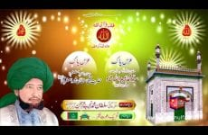 Mehfil Urs Pak Hazrat Sakhi Sultan Syed Mohammad Abdullah Shah Madni Jillani R.A & Sultan-ul-Faqr 6th Hazrat Sakhi Sultan Mohammad Asghar Ali R.A Zere Sadarat Khadim Sultan-ul-Faqr Hazrat Sakhi Sultan Mohammad Najeeb-ur-Rehman M.A 2013 (Part 2/6)