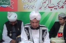 Milad-e-Mustafa(S.A.W) Zere Sadarat Khadim Sultan ul Faqr Hazrat Sakhi Sultan Mohammad Najib ur Rehman Madzillah ul Aqdus 14 January 2014 (Part 3-4)