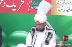 Milad-e-Mustafa(S.A.W) Zere Sadarat Khadim Sultan ul Faqr Hazrat Sakhi Sultan Mohammad Najib ur Rehman Madzillah ul Aqdus 14 January 2014 (Part 2-4)
