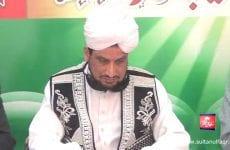 Milad-e-Mustafa(S.A.W) Zere Sadarat Khadim Sultan ul Faqr Hazrat Sakhi Sultan Mohammad Najib ur Rehman Madzillah ul Aqdus 14 January 2014 (Part 1-4)