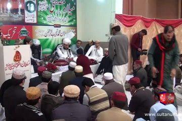 Naat – Saaray Nabiyon Kay Ohday Baday Hain (Awaz Mohammad Sajid Sarwari Qadri)