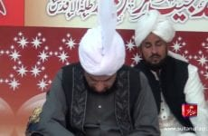 Salana Mehfil Yaad e Hussain Razi-Allahu Ta'ala Anhu Zere Sadarat Khadim Sultan ul Faqr Hazrat Sakhi Sultan Mohammad Najib-ur-Rehman Madzillah-ul-Aqdus 10th Muharram 1435 Hajri (Friday, November 15, 2013) Part-3
