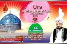 Urs Syedna Ghaus-ul-Azam Abdul Qadir Jillani Zere Sadarat Sultan Mohammad Najib-ur-Rehman 2015