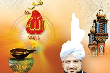 Mahnama Sultan ul Faqr March 2014