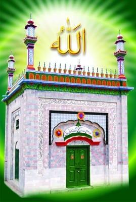 Syed_Abdullah_Shah