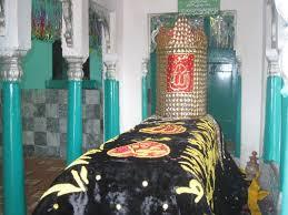Mujhe Bhate Hain Ya Hazrat Azkar Tere - Kalam Pir Abdul Ghafoor Shah Audio MP3