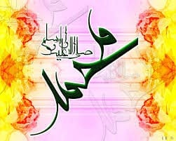 naat free download, naat dailymotion ,naat sharif owais raza qadri, naat 2015, naat download, naat video ,naat mp3 download, punjabi naat,naat sharif youtube naat sharif mp3 free download, naat sharif owais raza qadri, naat sharif in urdu, naat sharif download, naat sharif punjabi, naat sharif farhan ali qadri,naat sharif dailymotion, Latest Naat 2016,Latest Naat 2017,Latest Naat 2018,Latest Naat 2019,Latest Naat 2020,Latest Naat 2021,Latest Naat 2022,Latest Naat 2023,Latest Naat 2024,Latest Naat 2025,
