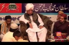 Urs Sultan Bahoo Zere Sadarat Khadim Sultan ul Faqr Sarwari Qadri 29 March 2015 (Part 2/2)
