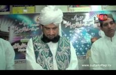 Urs Sultan ul Arifeen Hazrat Sakhi Sultan Bahoo R.A Zere Sadarat Khadim Sultan ul Faqr 21 April 2013 ( Part 3/3)