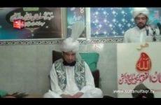 Urs Sultan ul Arifeen Hazrat Sakhi Sultan Bahoo R.A Zere Sadarat Khadim Sultan ul Faqr 21 April 2013 ( Part 1/3)