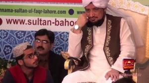 Speech – Hayat O Talimat Sultan ul Arifeen Hazrat Sakhi Sultan Bahoo R.A