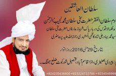 Hazoor Peer Sahab Hazri