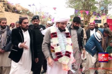 Sultan ul Ashiqeen Khadim Sultan ul Faqr Sultan Mohammad Najib ur Rehman Sarwari Qadri Sahab ka Tableegi Dora Gubba Fazal Aur Mopalka, Okara Dated 16 January, 2016