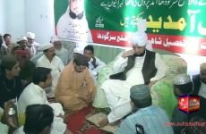 Sultan ul Ashiqeen Khadim Sultan ul Faqr Sultan Mohammad Najib ur Rehman Sarwari Qadri Sahab Ka Tablighi Doorah Baraye Tehsil Shahpur Sader , District Sargodha