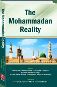 the-mohammadan-reality
