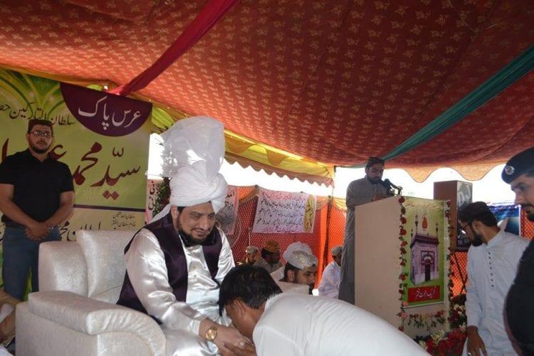 urs-sultan-ul-tarkeen
