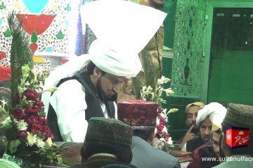 Sultan ul Ashiqeen 1