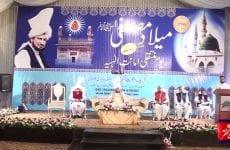 Manqabat Dar Shan Murshid e Kamil : Mera Sajda Ho Tere Dar Ki Khaak Par Saqi