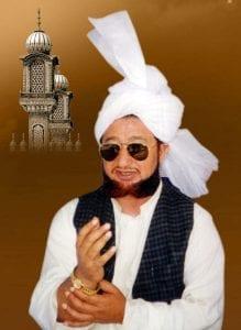 Sultan ul Faqr (Sixth) Hazrat Sakhi Sultan Mohammad Asgher Ali Rehmat ul Allah Alayh