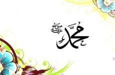 naat free download, naat dailymotion ,naat sharif owais raza qadri naat 2015, naat download, naat video ,naat mp3 download, punjabi naat