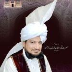 Khadim Sultan ul Faqr Hazrat Sakhi Sultan Mohammad Najib ur Rehman Madzillah ul Aqdus