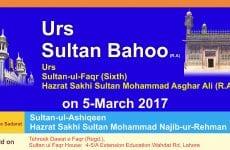 urs sultan bahoo 2017