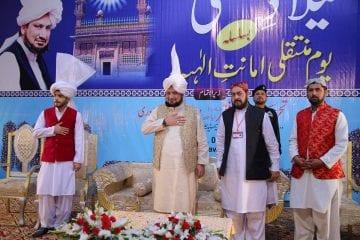 Spiritual Son of Hazrat Sultan Bahoo