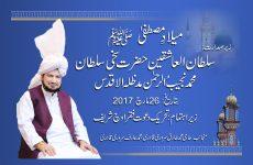 Milad-e-Mustafa(S.A.W.W) Zere Sadarat Sultan ul Ashiqeen