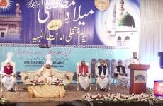 Manqabat : Allah ka hai mazhar or nabi ka noor