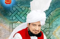 Speech Maqsad e Hayat