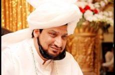 Sultan ul Faqr Photos