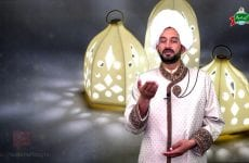 Wahdat De Dariya Uchlay