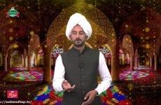 Naats Archives - Sultan ul Faqr TV
