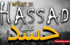 What is Hassad (jealousy)