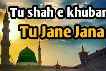 Naat Tu Shah e Khuban