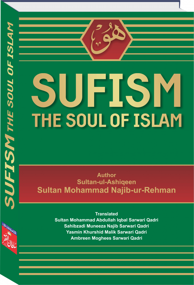 Sufism – The Soul of Islam English Translation