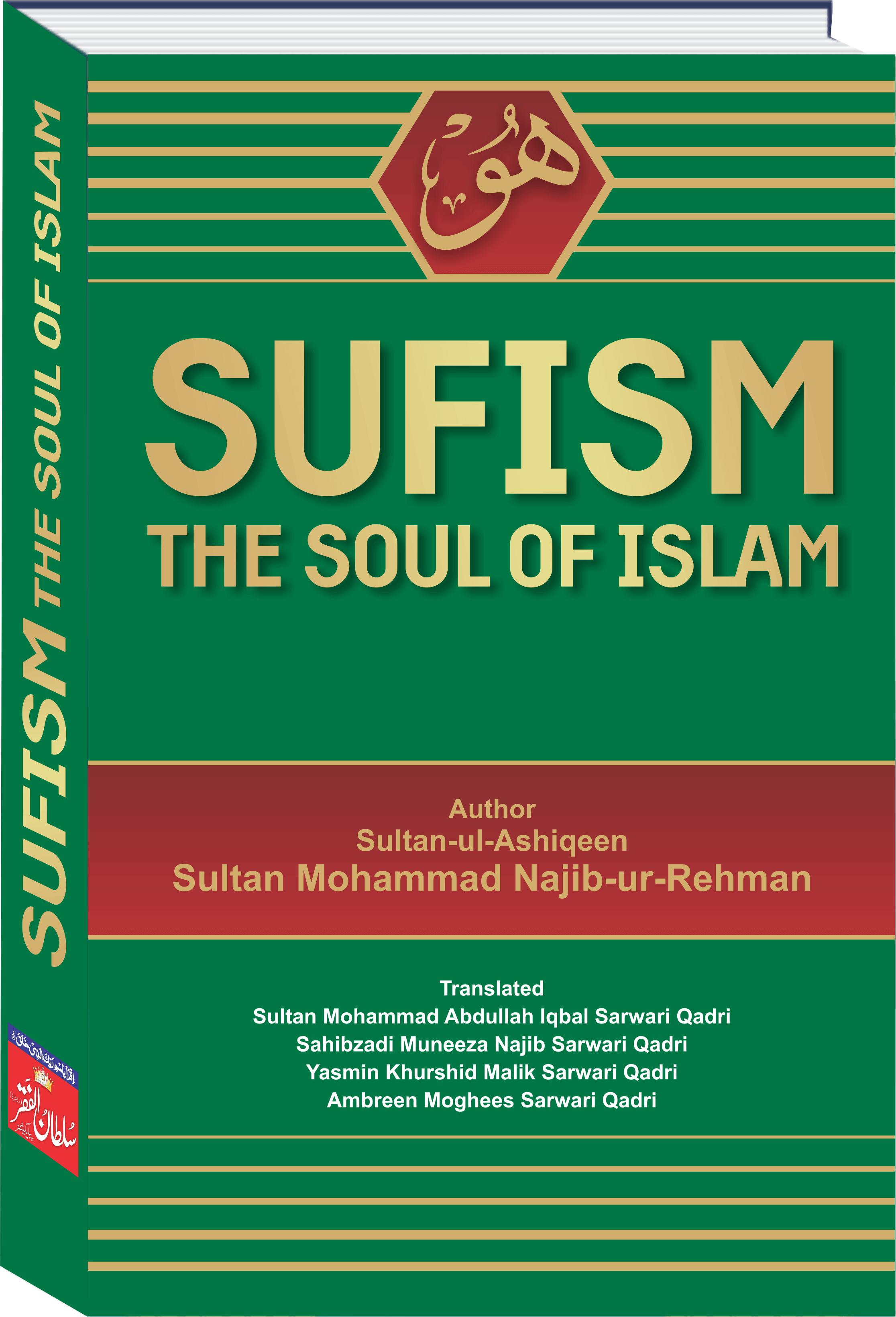 Sufism – The Soul of Islam English Translation